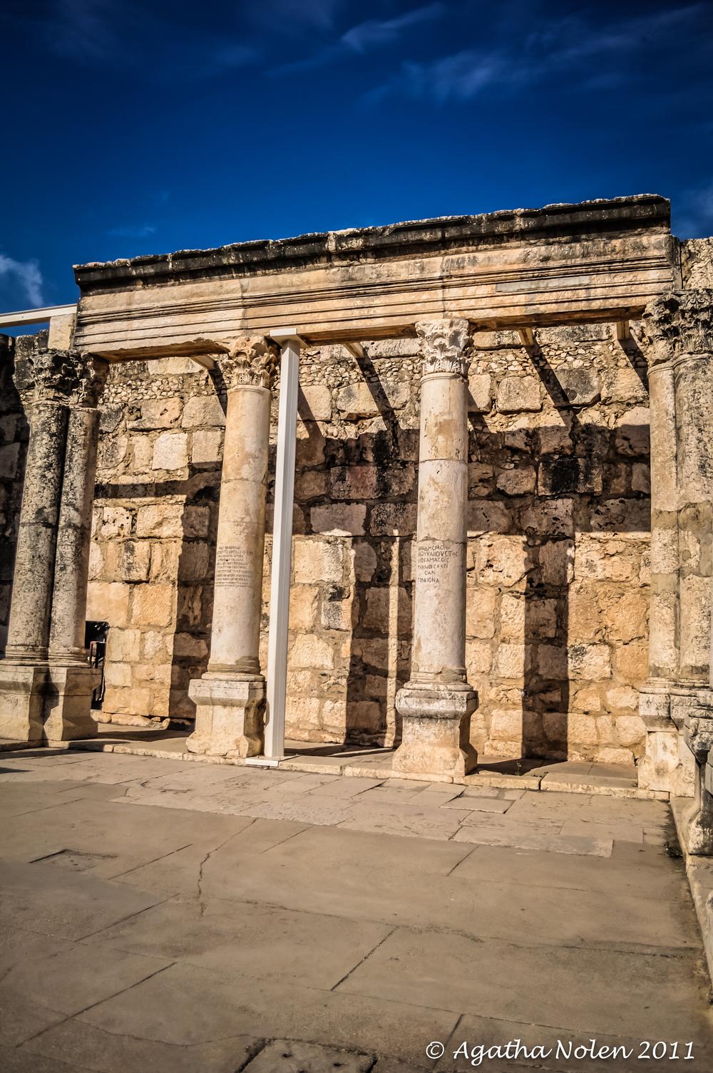 Jewish Synagogue, 4th Cent. AD, Capernaum, Israel