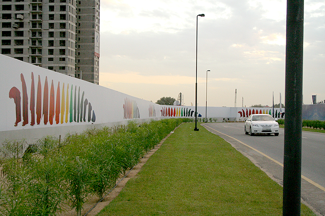 """Al Matr Rahmah"" Entrance to the Cultural Village, Business Bay, Dubai UAE, 2007"