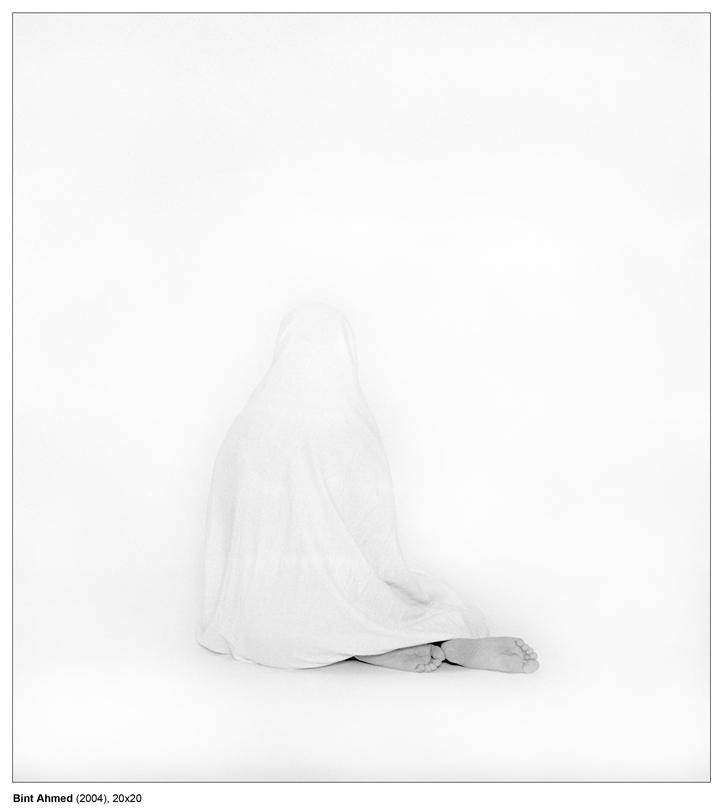 Bint Ahmed (2004).jpg