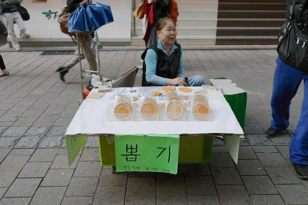 Selling candy at Myeong-dong (명동).