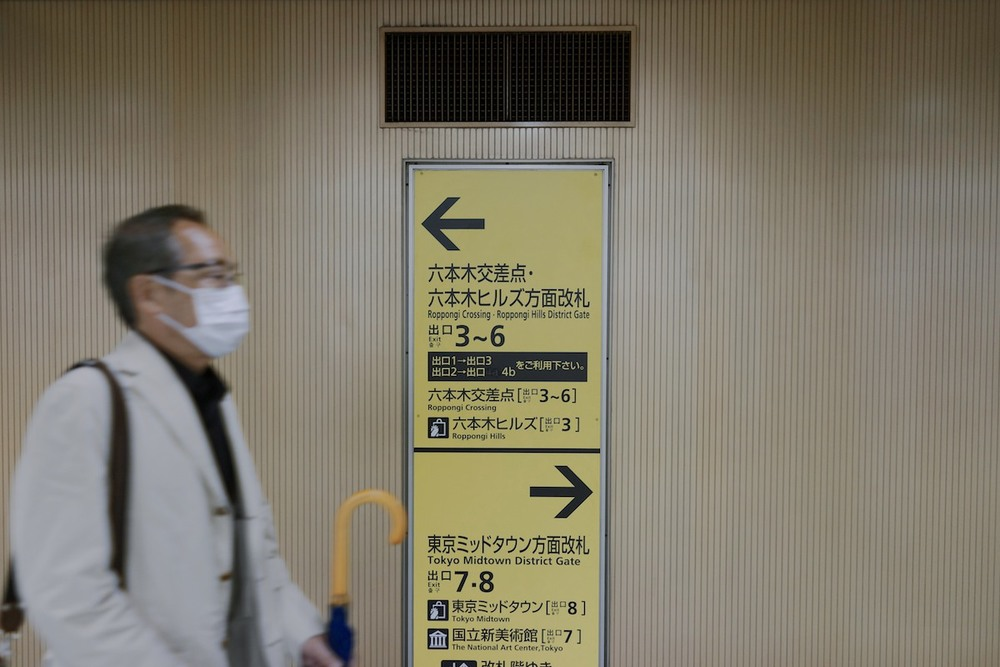 Typical exit signage of subway stations.