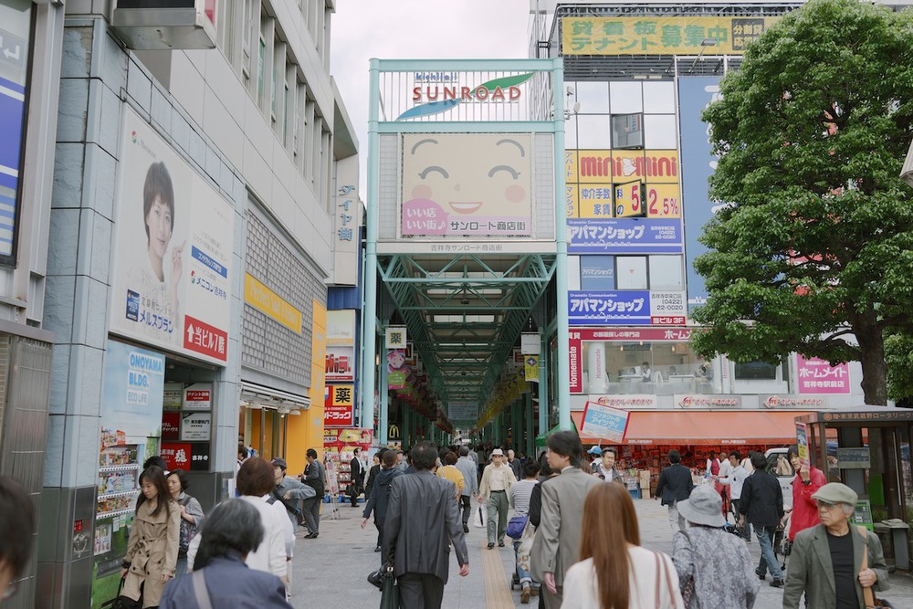 Visitors entering a Kichijōji shopping center.