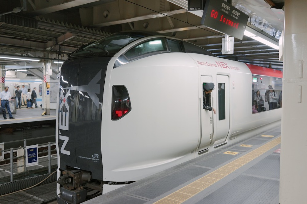 The NEX -  an express line connecting Tokyo with Narita Airport.