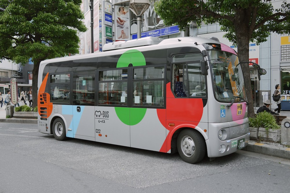 A super compact bus spotted at Kichijōji.