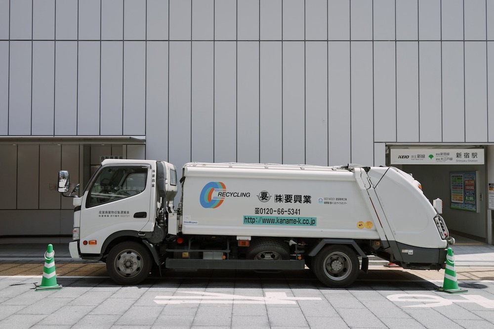 Everything is smaller in Japan, including garbage trucks.