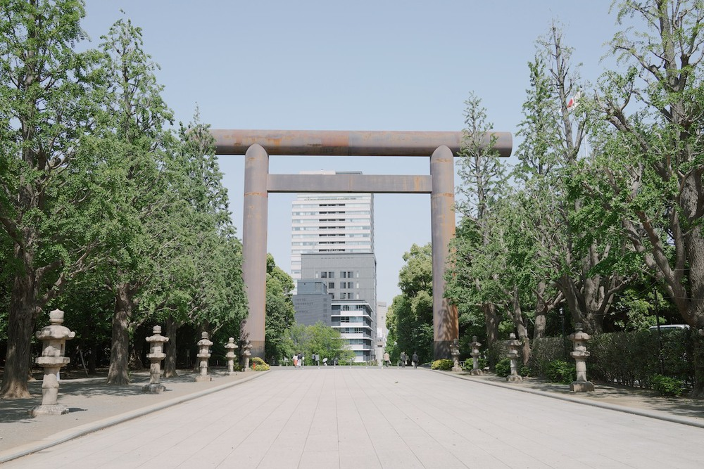 The massive gate of Yasukuni Shrine.