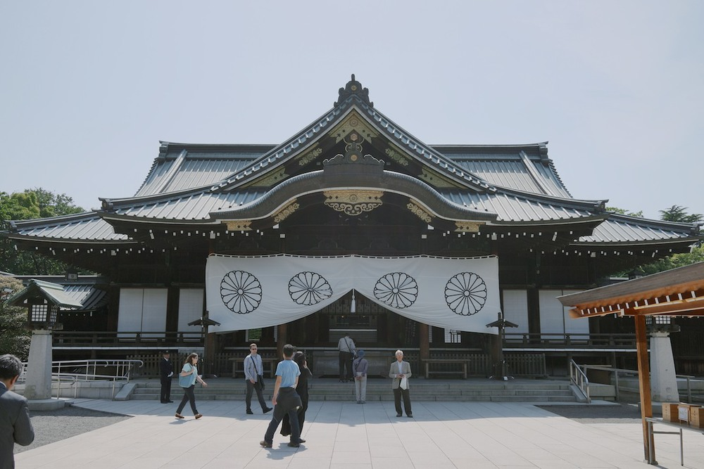 Yasukuni Shrine.