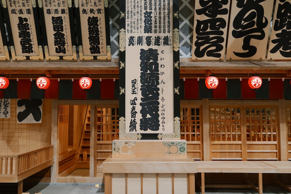 Beautiful characters at the Edo-Tokyo Museum.