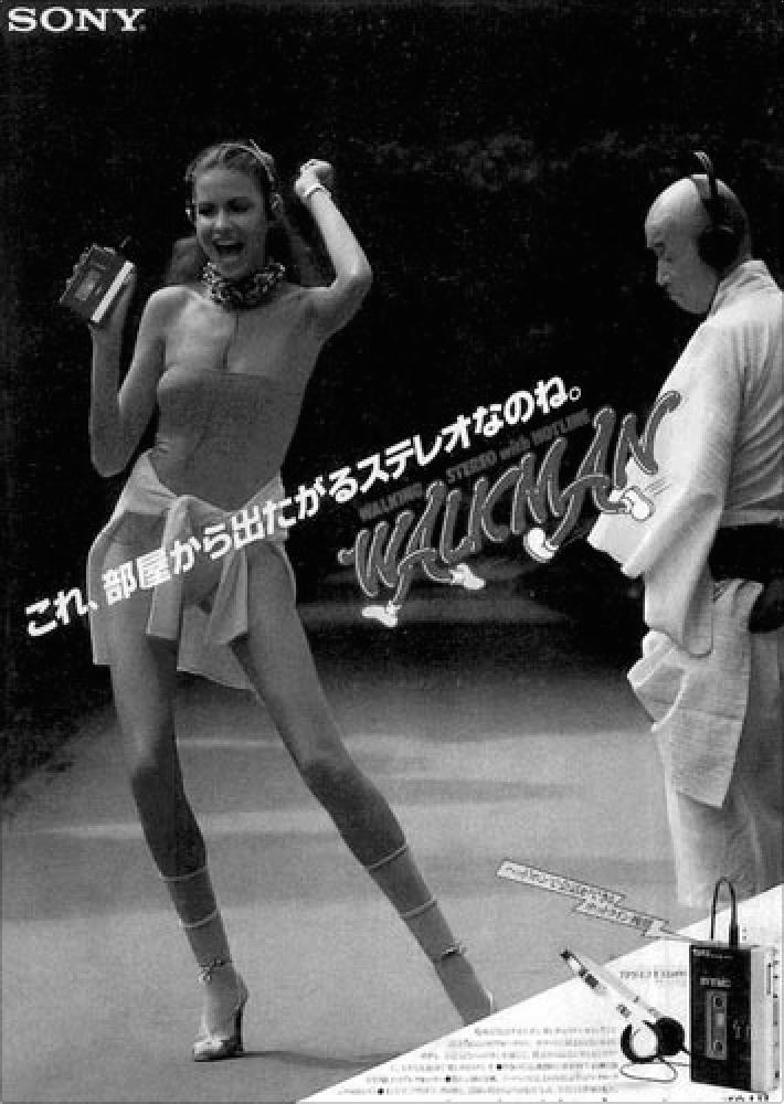 The first Walkman ad | The Walkman Archive