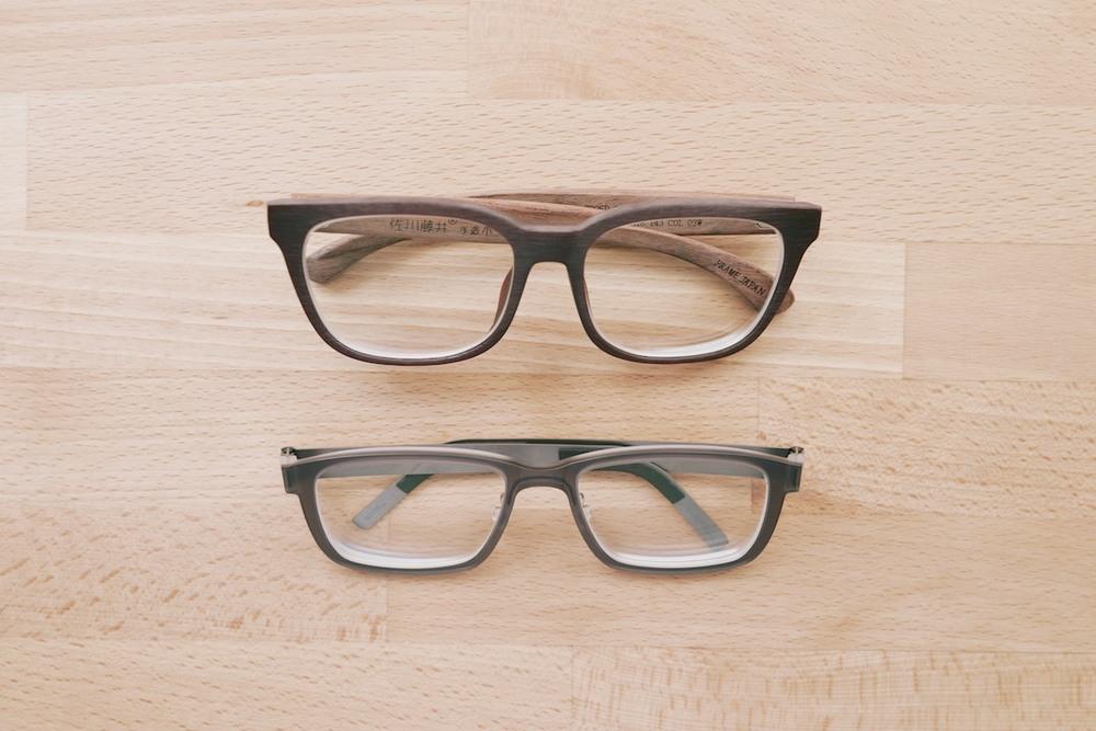 Ozeal Glasses — Minimally Minimal