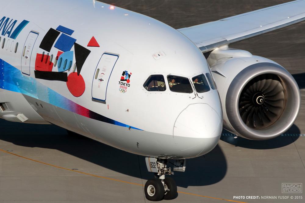 ANA Airbus