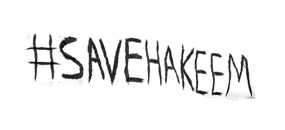 SaveHakeem-Supporters_Banner.jpg