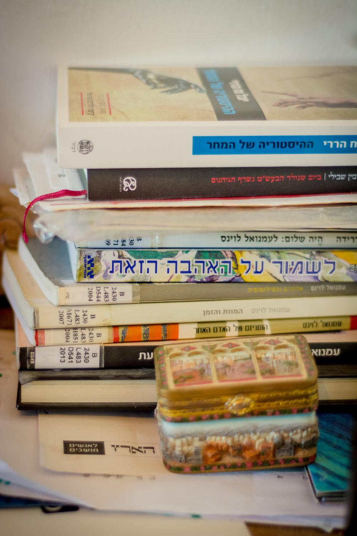 Tal+Eran Jerusalem ItaiAviran (xSmall) 110.jpg