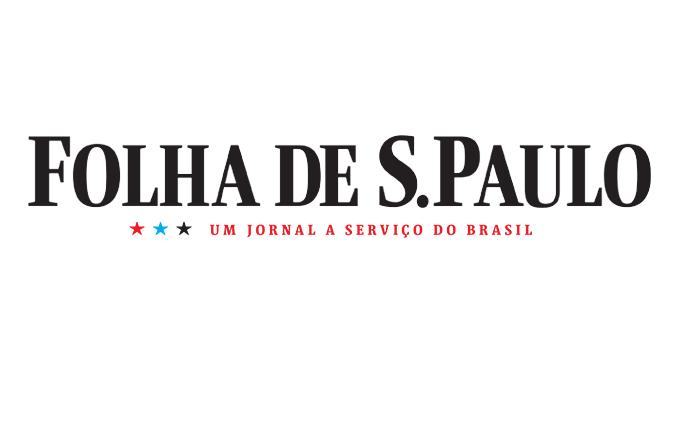 מערכת העיתון הברזילאי פולהה דה סאו פאולו.