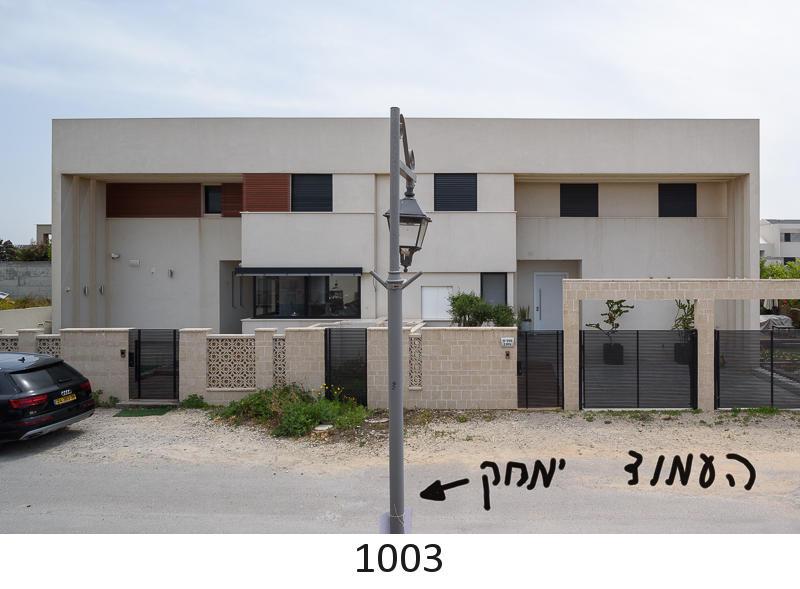 1003.jpg