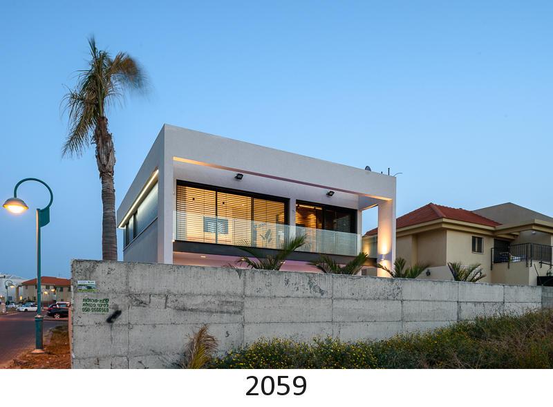 2059.jpg