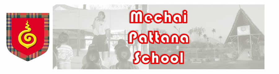 School_Banner.jpg