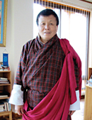 TRICYCLE    Dasho Pema Thinley