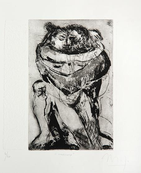 Mija   Amoureux, 2001  Edition 4 of 40 Etching