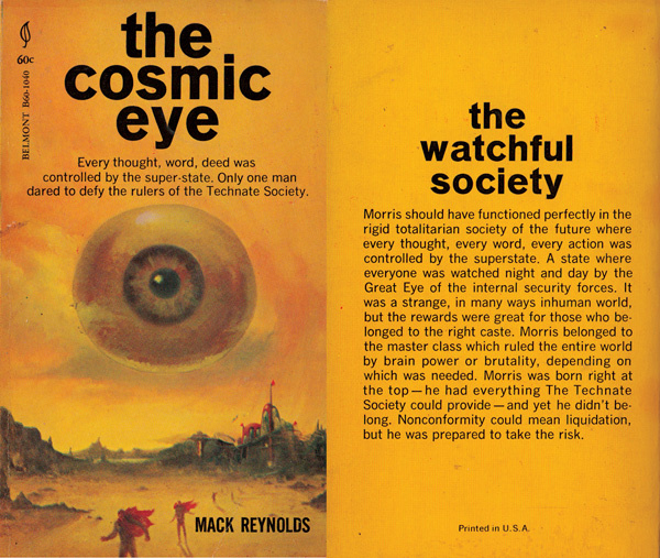 the_cosmic_eye.jpg