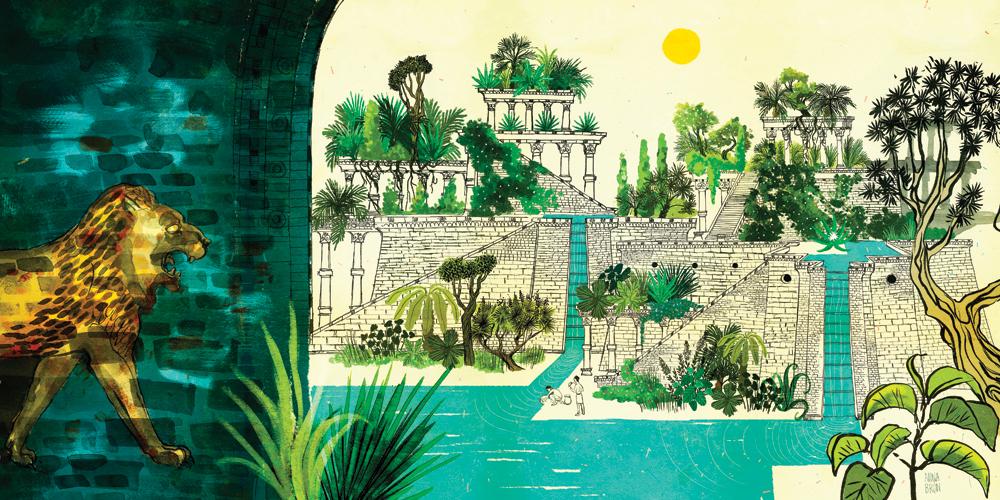 """Hanging Gardens"" by Anna Bron"