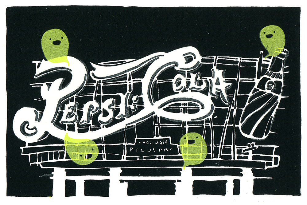 """Neon Sign Ghosts"" by Kim Ku"