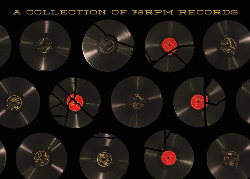 """The Record Collection"" by Emily Hummel"
