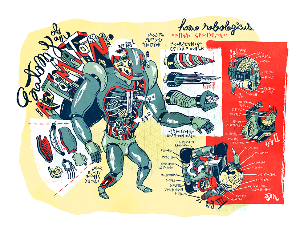 """Anatomy of an Automaton"" by Brett Martin"