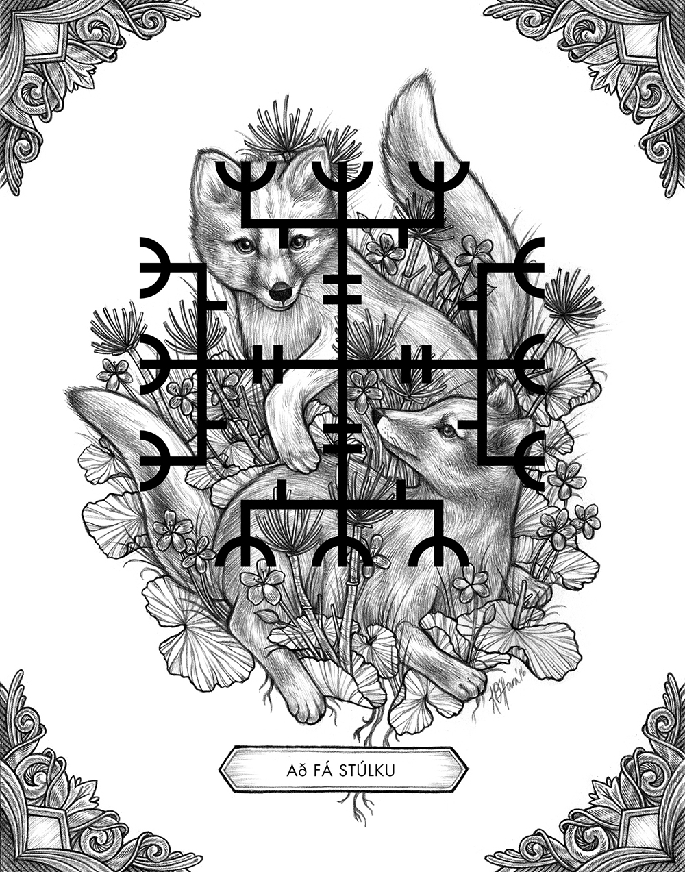 """Vegvísir - To find your way in bad weather"" by Kate O'Hara"