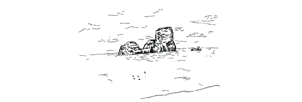 """Sketchbook (Rock Formations)"" by Ana Benaroya"