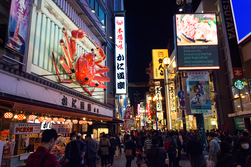 Food and lights in Osaka