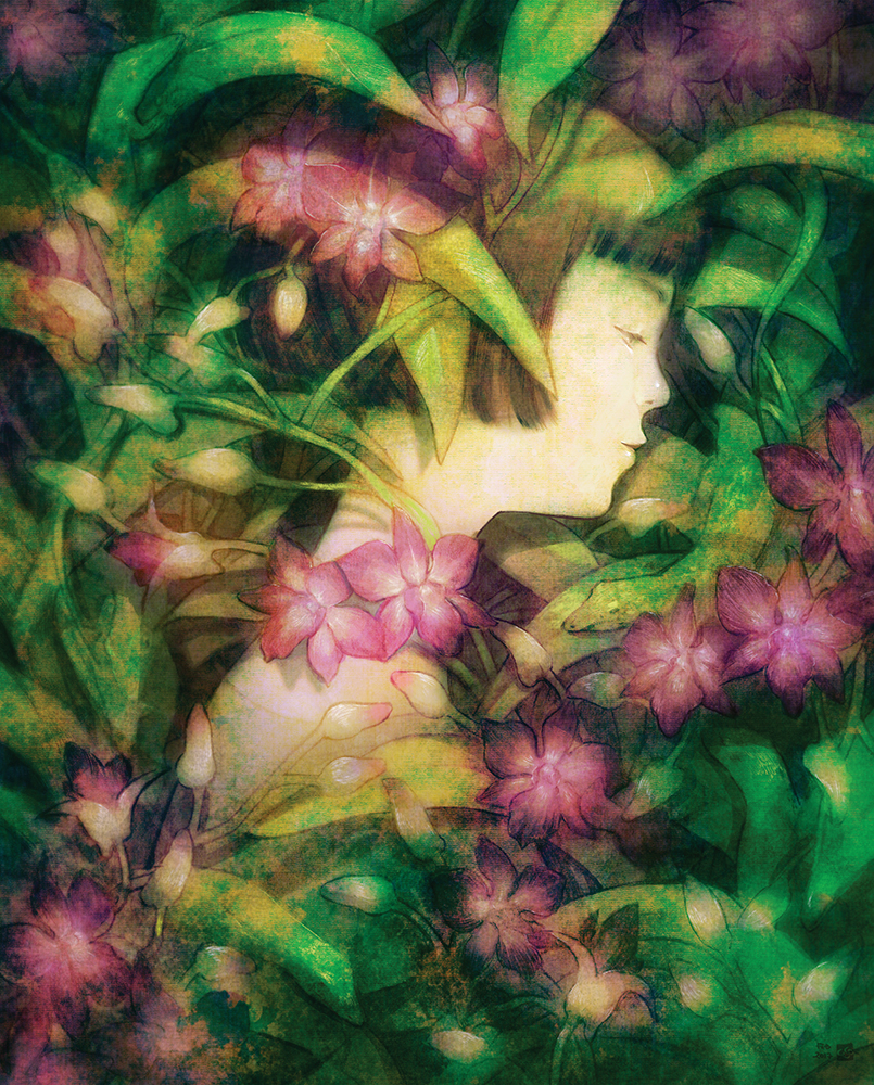 """""""Garden"""" – Caitlin Ono"""
