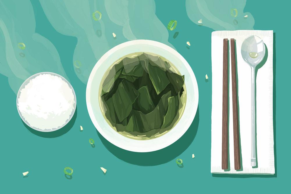 """""""Seaweed Soup"""""""