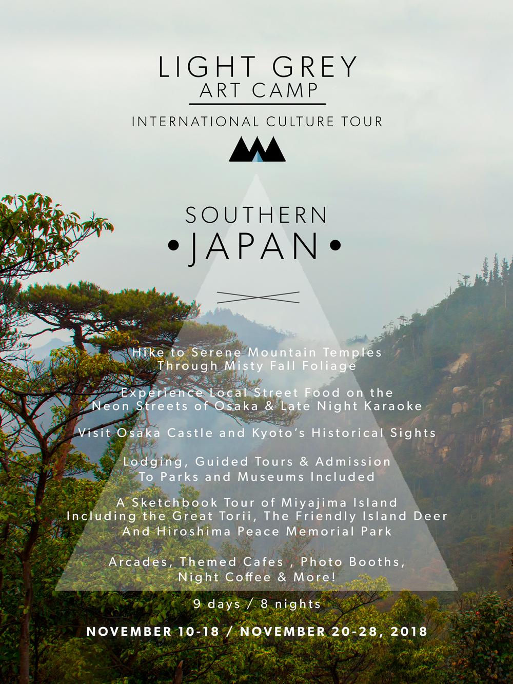 japan-travel-poster_2018_travelpageimage_web.jpg