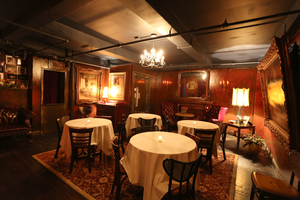 Photo Tour — The Cutting Room - New York City