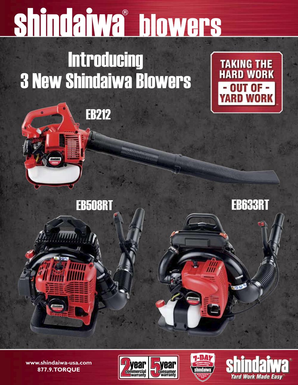 Shindaiwa new blowers 1.jpg
