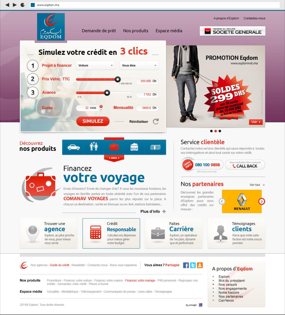 ecran_accueil.png