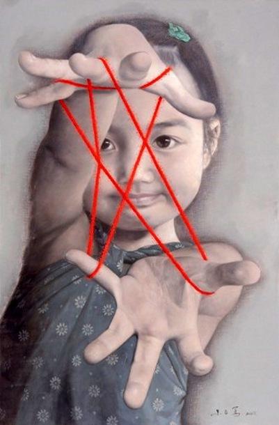 Zhu Yi Yong