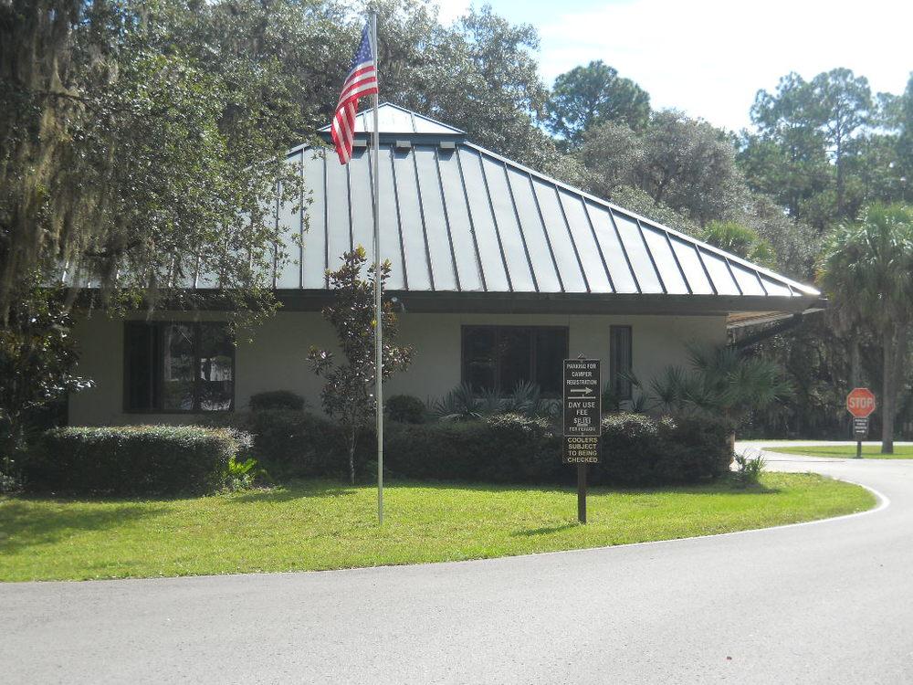 Area Entrance