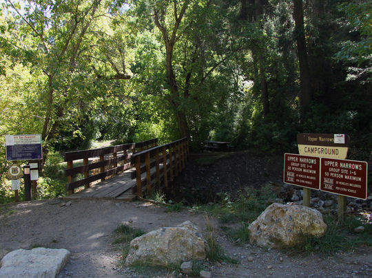 Upper Narrows Campground