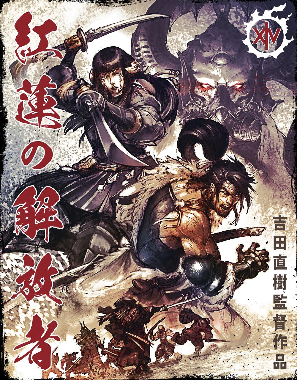 "Final Fantasy 14 Fan Fest 2018 ""Stormblood movie poster"" shirt"