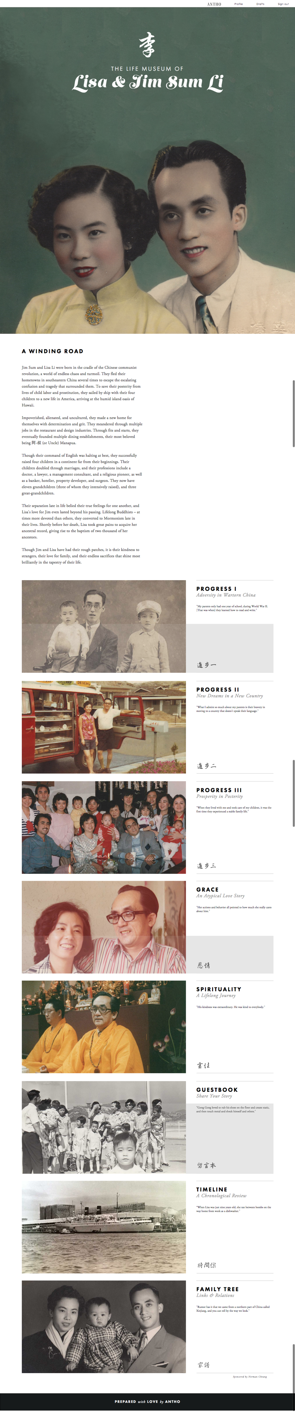 The landing page of  The Lisa and Jim Sum Li Museum