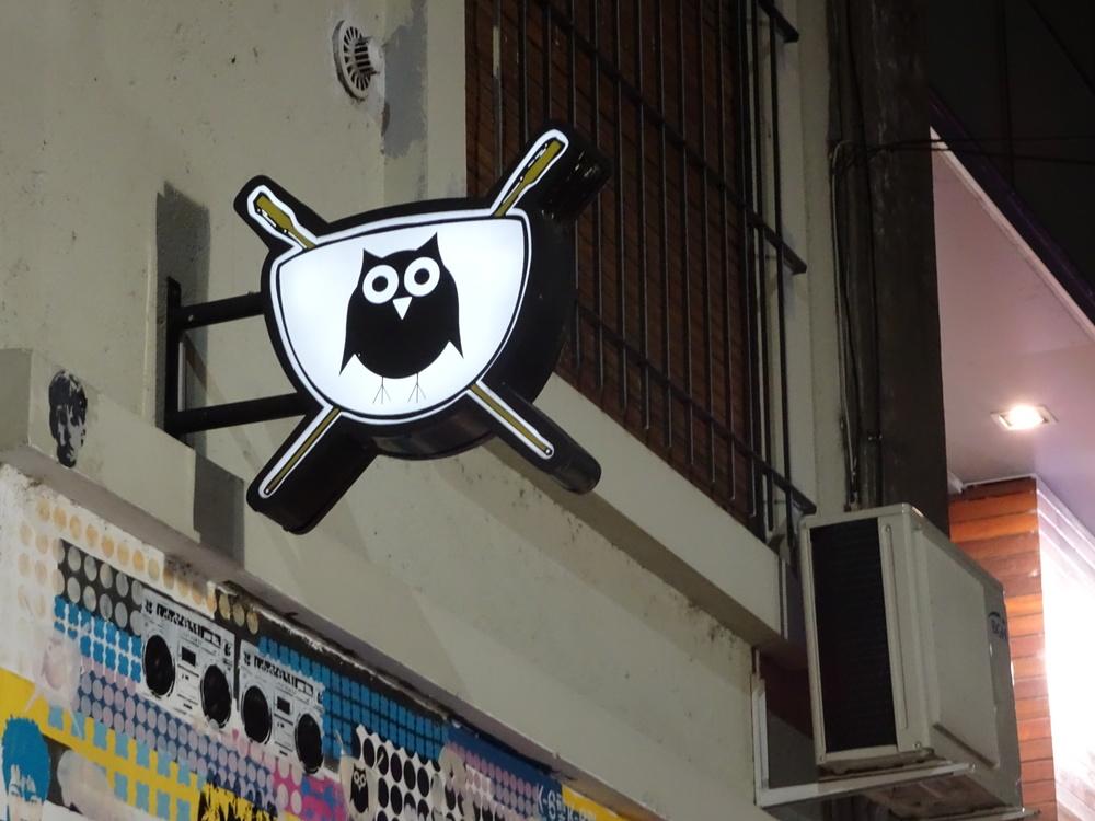 Fukuro06.JPG
