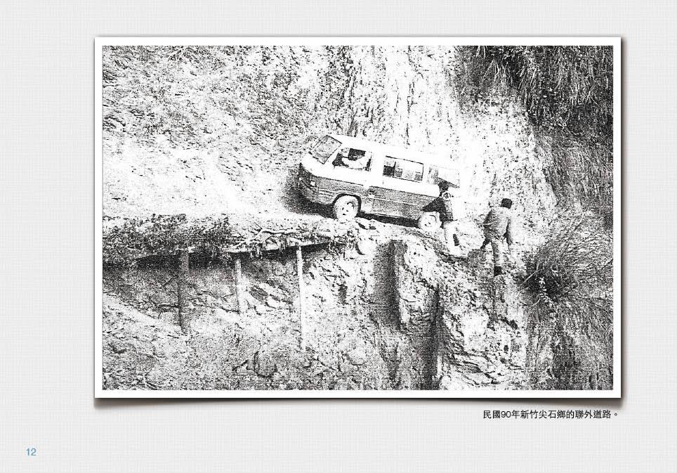 山岳新光12.jpg