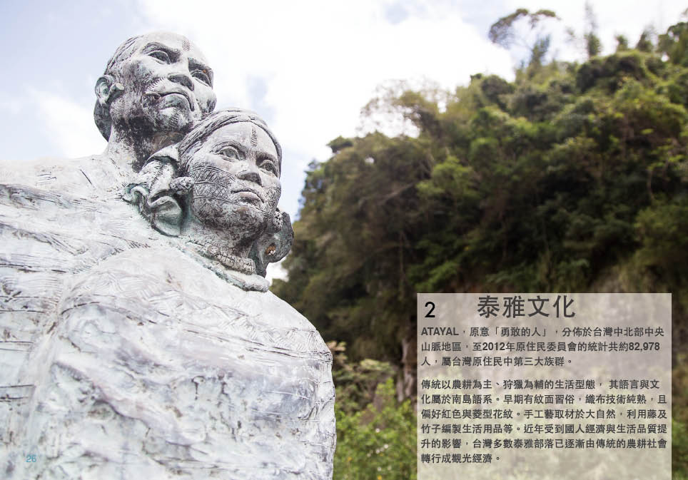 山岳新光26.jpg