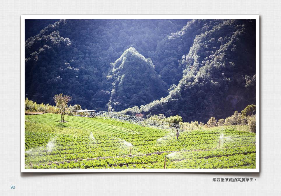山岳新光92.jpg