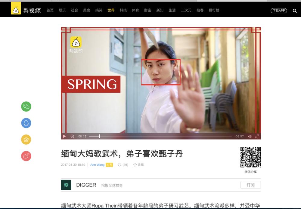 Screen Shot 2017-05-13 at 01.17.33.png
