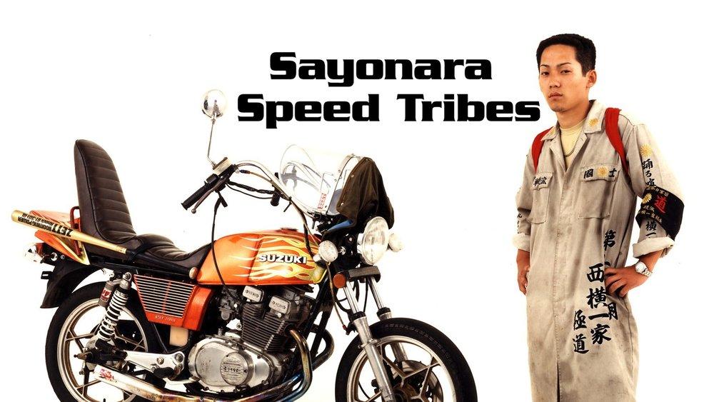 Sayonara Speed Tribe.jpg