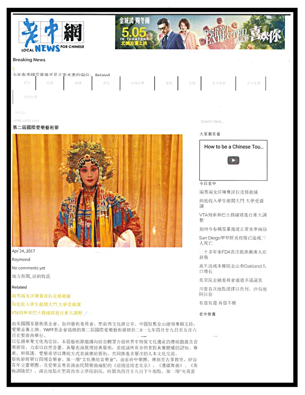 LOCAL NEWS FOR CHINESE.jpg