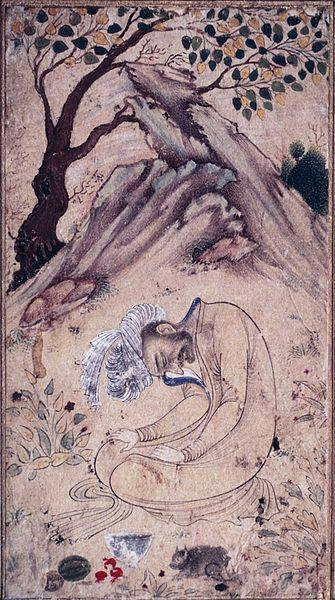 A Sufi in Ecstasy in a Landscape.   Isfahan, Iran   circa 1650-1660